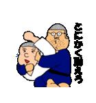 押忍!柔道部(個別スタンプ:6)
