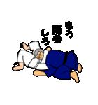 押忍!柔道部(個別スタンプ:12)