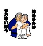 押忍!柔道部(個別スタンプ:15)