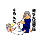 押忍!柔道部(個別スタンプ:16)