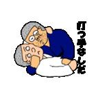 押忍!柔道部(個別スタンプ:24)