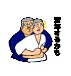 押忍!柔道部(個別スタンプ:27)
