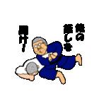 押忍!柔道部(個別スタンプ:28)