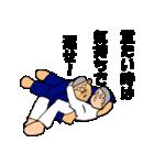 押忍!柔道部(個別スタンプ:29)