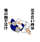 押忍!柔道部(個別スタンプ:31)