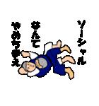 押忍!柔道部(個別スタンプ:34)