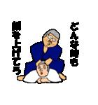 押忍!柔道部(個別スタンプ:37)
