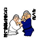 押忍!柔道部(個別スタンプ:39)