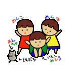 おちゃめんこ4(個別スタンプ:1)