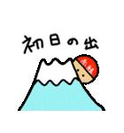 おちゃめんこ4(個別スタンプ:2)
