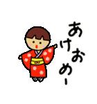 おちゃめんこ4(個別スタンプ:3)