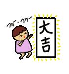 おちゃめんこ4(個別スタンプ:4)