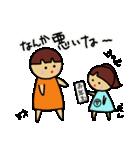 おちゃめんこ4(個別スタンプ:5)