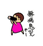おちゃめんこ4(個別スタンプ:7)