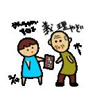 おちゃめんこ4(個別スタンプ:8)