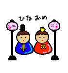 おちゃめんこ4(個別スタンプ:9)