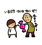 おちゃめんこ4(個別スタンプ:10)