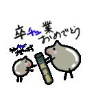 おちゃめんこ4(個別スタンプ:11)