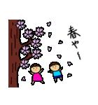 おちゃめんこ4(個別スタンプ:12)