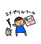 おちゃめんこ4(個別スタンプ:13)