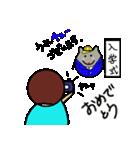 おちゃめんこ4(個別スタンプ:14)