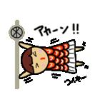 おちゃめんこ4(個別スタンプ:15)