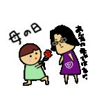 おちゃめんこ4(個別スタンプ:17)