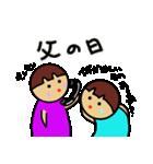 おちゃめんこ4(個別スタンプ:18)