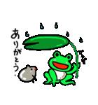 おちゃめんこ4(個別スタンプ:20)