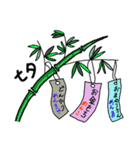 おちゃめんこ4(個別スタンプ:21)