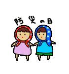 おちゃめんこ4(個別スタンプ:27)