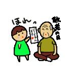 おちゃめんこ4(個別スタンプ:29)