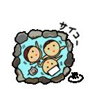 おちゃめんこ4(個別スタンプ:34)