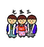 おちゃめんこ4(個別スタンプ:35)