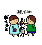 おちゃめんこ4(個別スタンプ:36)