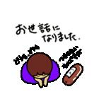 おちゃめんこ4(個別スタンプ:37)