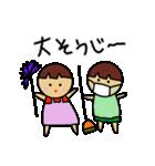 おちゃめんこ4(個別スタンプ:39)