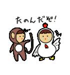 おちゃめんこ4(個別スタンプ:40)