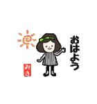 みきさんが使うスタンプ(個別スタンプ:01)
