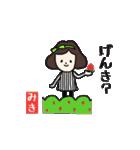 みきさんが使うスタンプ(個別スタンプ:02)