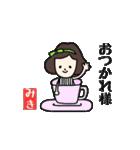 みきさんが使うスタンプ(個別スタンプ:03)