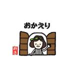 みきさんが使うスタンプ(個別スタンプ:07)