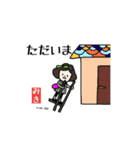 みきさんが使うスタンプ(個別スタンプ:08)