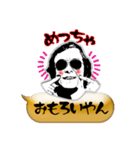 Mr.スダレのおもろいふきだしスタンプ(個別スタンプ:01)