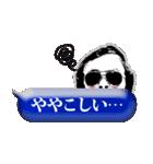 Mr.スダレのおもろいふきだしスタンプ(個別スタンプ:04)