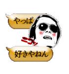 Mr.スダレのおもろいふきだしスタンプ(個別スタンプ:05)