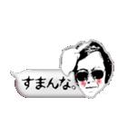 Mr.スダレのおもろいふきだしスタンプ(個別スタンプ:13)