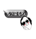 Mr.スダレのおもろいふきだしスタンプ(個別スタンプ:15)