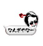 Mr.スダレのおもろいふきだしスタンプ(個別スタンプ:17)