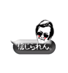 Mr.スダレのおもろいふきだしスタンプ(個別スタンプ:20)